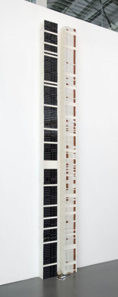 William Cordova, 'untitled (george jackson/miguel hernandez)', 1996-2011