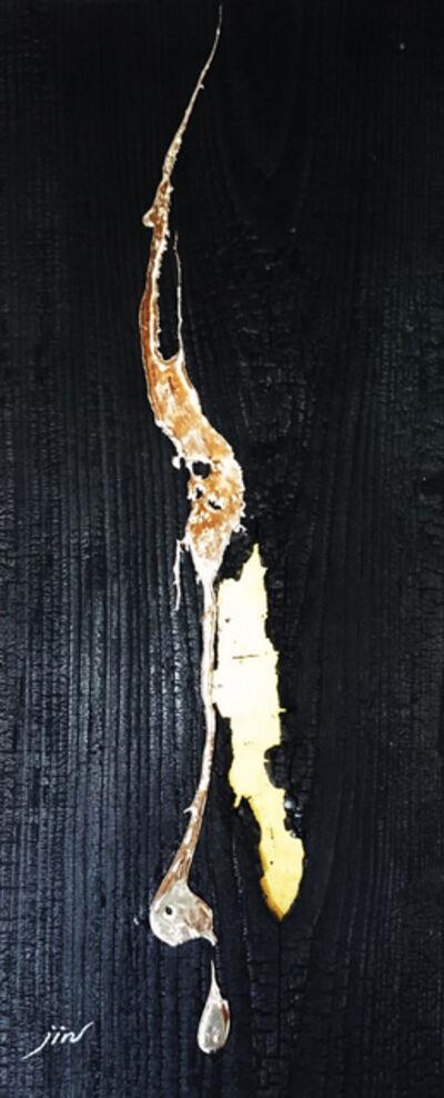 Masako JIN, 'Symbiosis', 2015