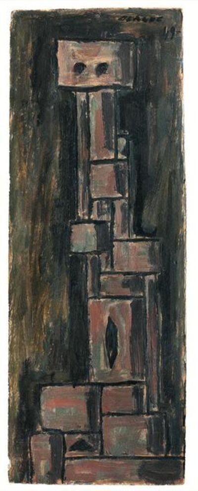 Gastón Olalde, 'Constructivo Tubular', 1949