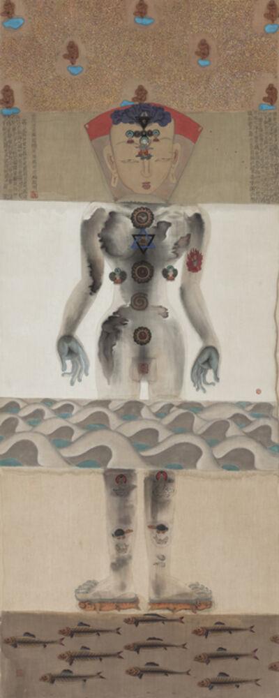 Li Jin 李津, 'Lhasa River 拉萨河', 1992