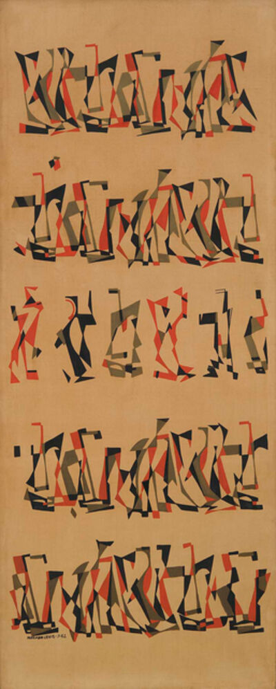 Norman W. Lewis, 'Untitled', 1962