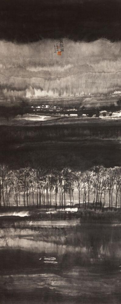 Zi Yao 子尧 Shen 沈, 'The Light of the Silvery Moon', 2018