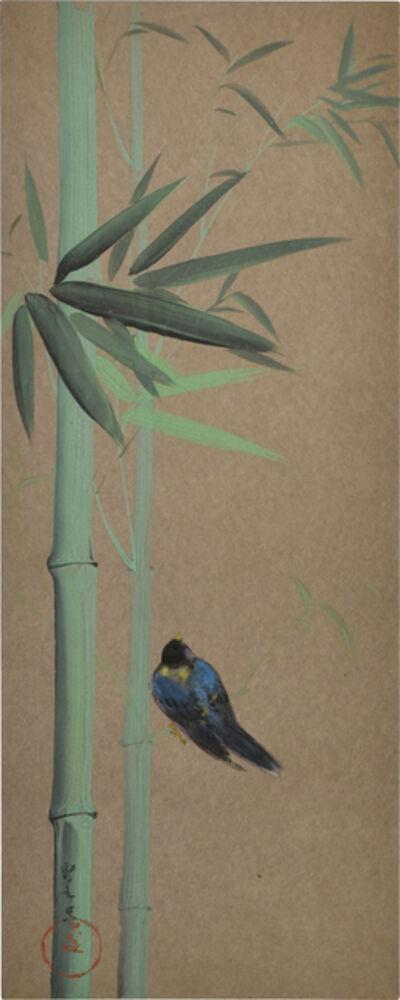 Kakunen Tsuruoka, 'Blue Bird on Bamboo', n.d.-ca. 1920s