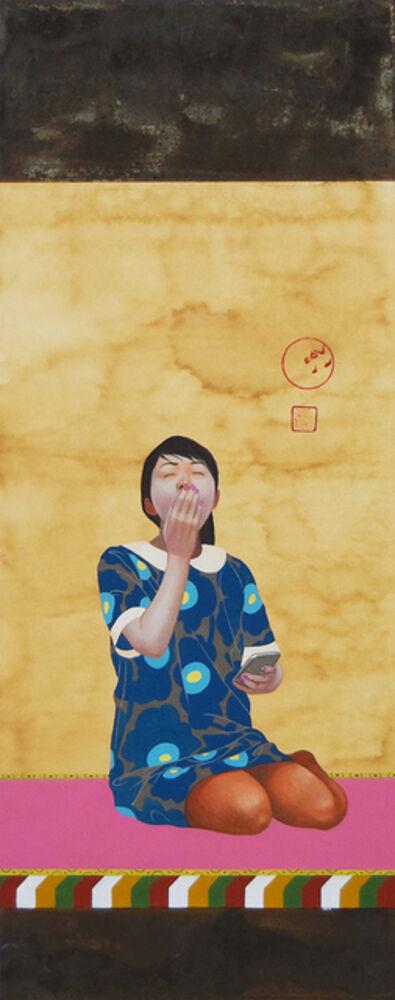 Takeshi Tanaka, 'Sleepiness', 2018