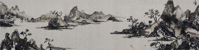 Zhu Jingyi, 'Landscape on the Horizon 2', 2015