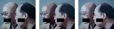 Wang Jianwei 汪建伟, 'Surface X 表面的肖像 X', 2014