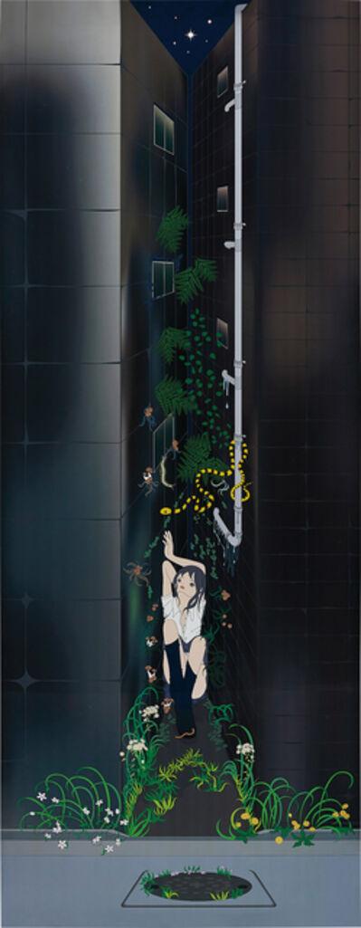 Chiho Aoshima, 'Building', 1999