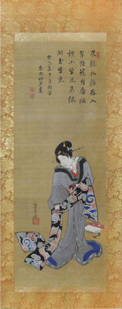 Utagawa Kunimaru, 'Bijin Dressing Up for the New Year', 1821