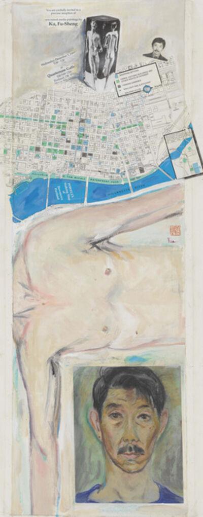 Ku Fu-Sheng, 'Portland Days', 1995
