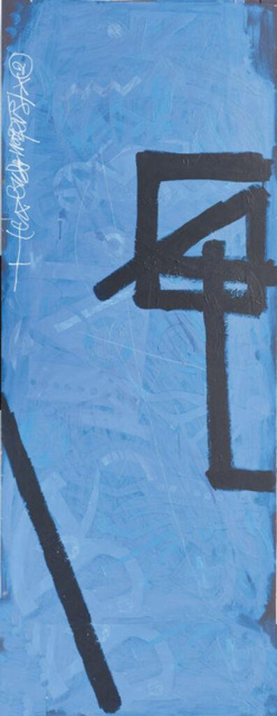 Miroslav Cipár, 'CLEAR SIGN', 2017
