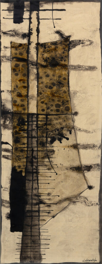 Jan Lebenstein, 'Axial Figure', 1958