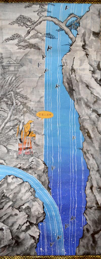 Yuki Ideguchi, 'Seeing the Waterfall of Mount Lu', 2017