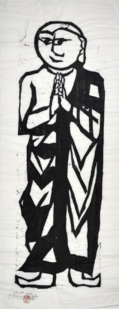 Shiko Munakata, 'Rāhula, Master of the Esoteric', 1960