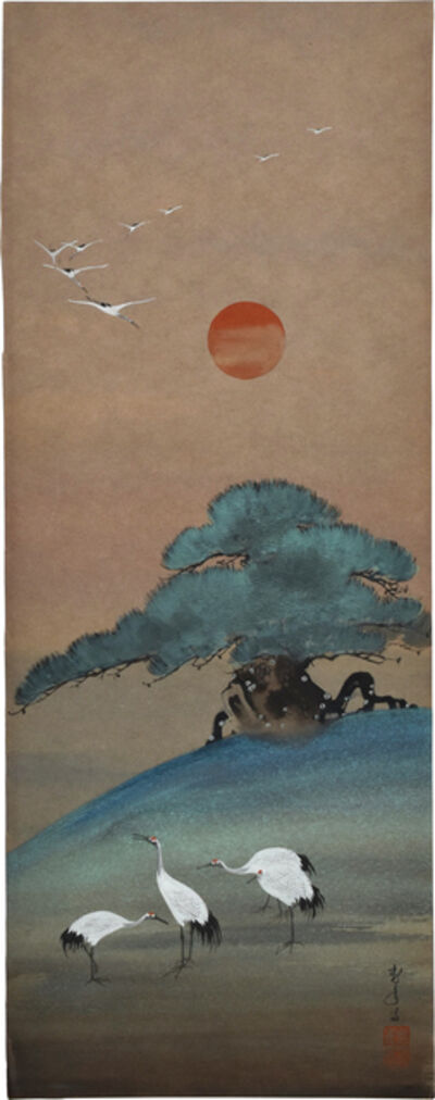 Kakunen Tsuruoka, 'Cranes and Pines Under Glowing Sun', ca. 1910s-20s