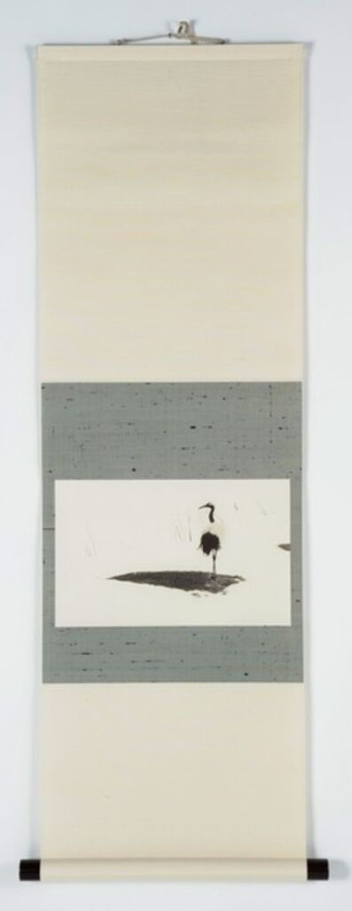 Yamamoto Masao, 'Washi #1655', 2016