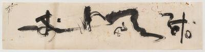 Li Yuan-chia, 'Unititled', 1959