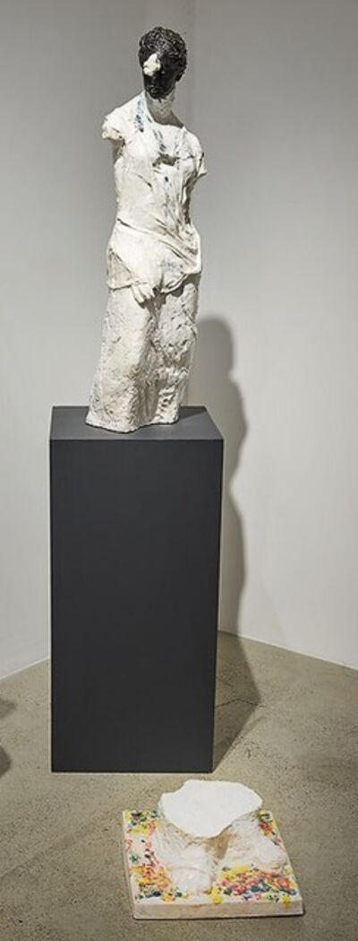 Wanxin Zhang, 'Figure with Black Face', 2016