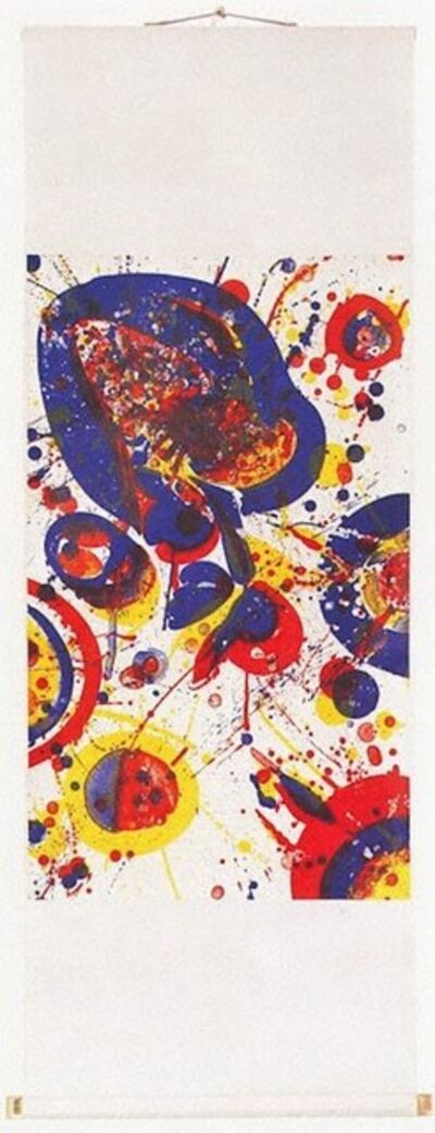 Sam Francis, 'An Other Set - X', 1964