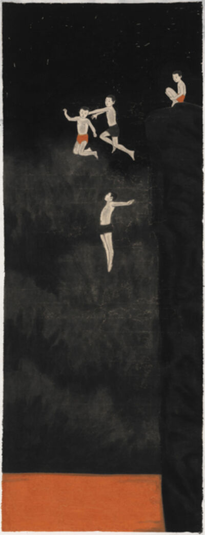 Huang Dan 黃丹, 'Once Youth', 2014