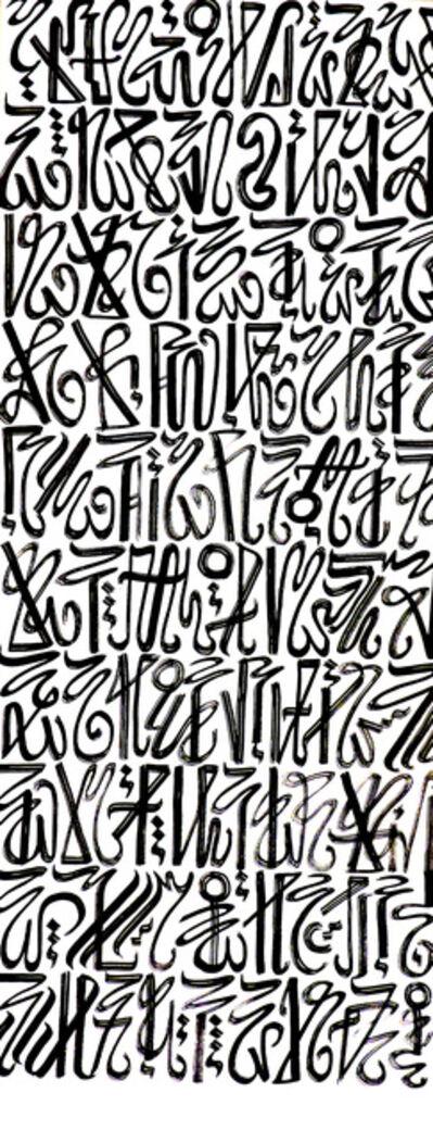 MOIZ, 'Untitled', 2018