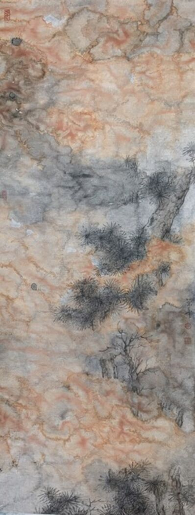 Yau Wing Fung 邱榮豐, 'The haze through the pine', 2018