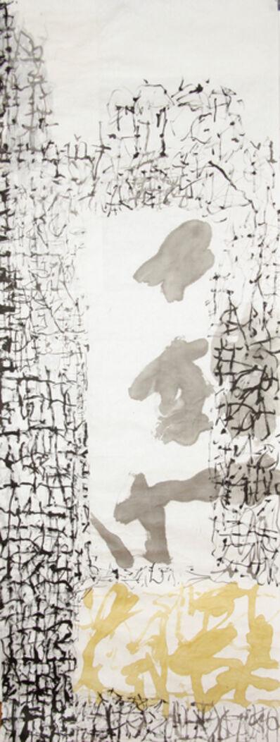 Ana Pollak, 'Hong Kong 6th January 2018', 2018
