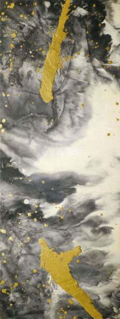 Darius MA, 'Wu Wei 21-07', 2021