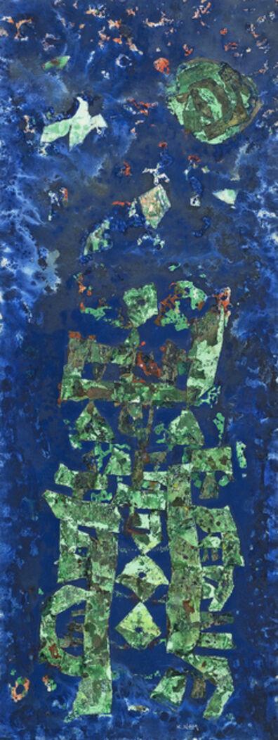 Nam Kwan, 'Untitled', ca. 1980
