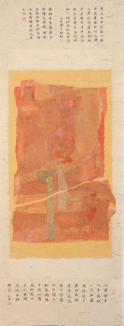 Wei Jia, 'No. 19239', 2019