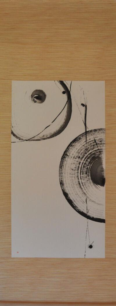 Yuuko Suzuki, 'Untitled 190110', 2019