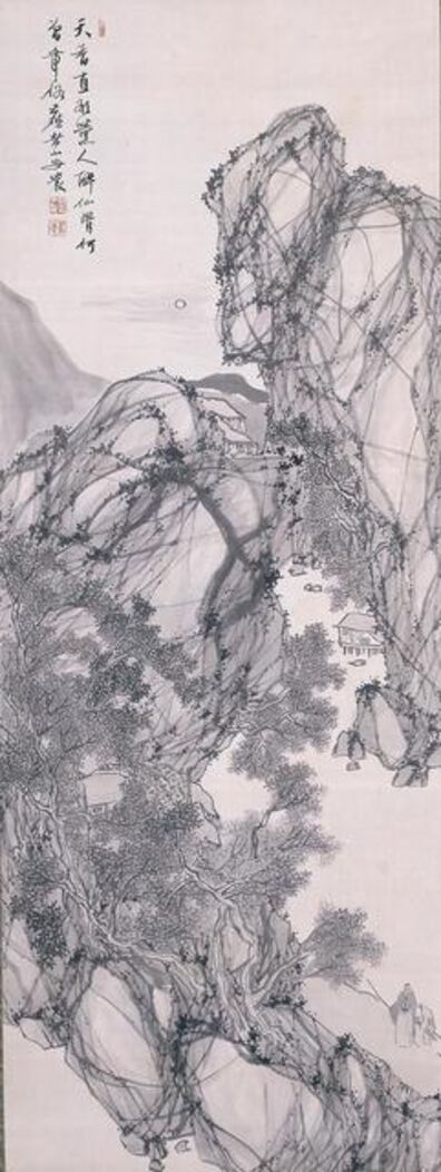 Yasuda Rozan, 'Moonlit Landscape with Scholar and Servant', 1830-1882