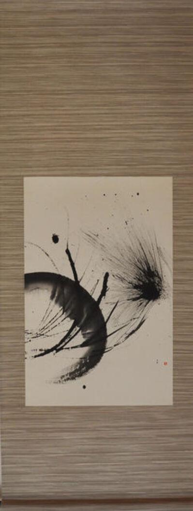 Yuuko Suzuki, 'Untitled 181205', 2018