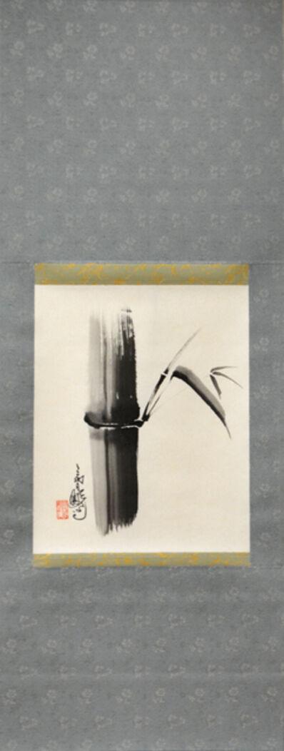 Horiyoshi III, 'Bamboo', 2017