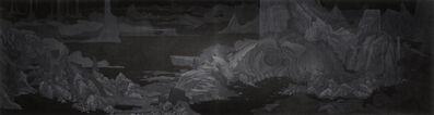 Xiao Xu 肖旭, 'Ice Horizon 極地臥遊', 2017