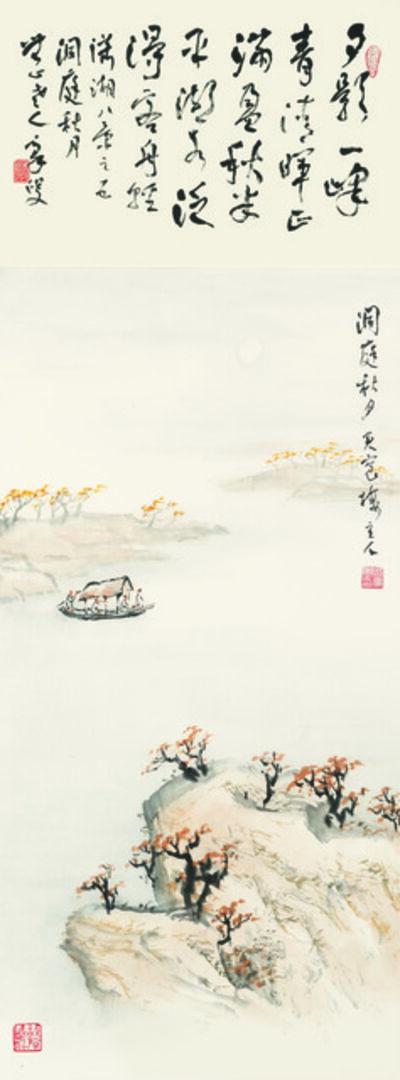 Au Ho-nien, 'Eight Views of Xiao and Xiang Rivers (5)', 2015
