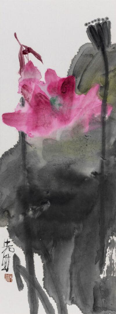 Peng Xiancheng, 'Lotus in the Wind   ', 2015