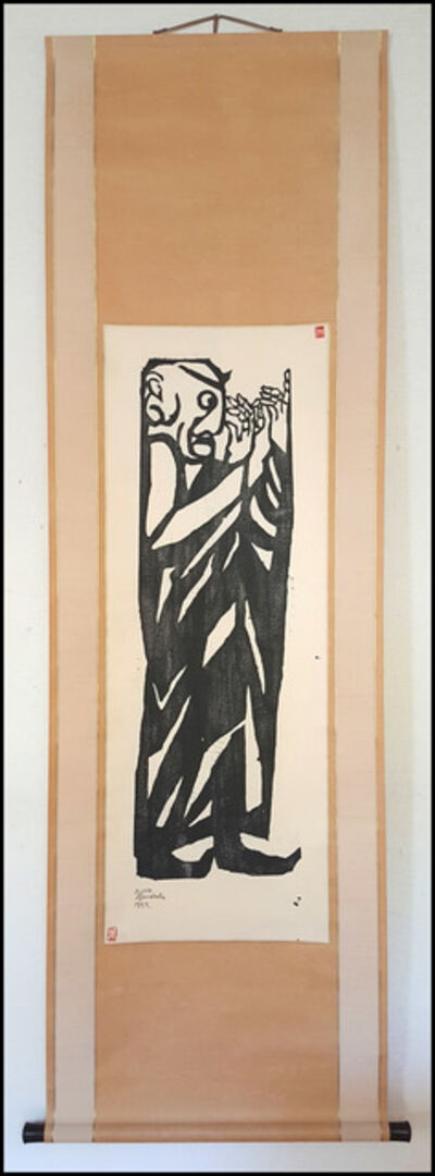 Shiko Munakata, 'Mokkenren', 1957
