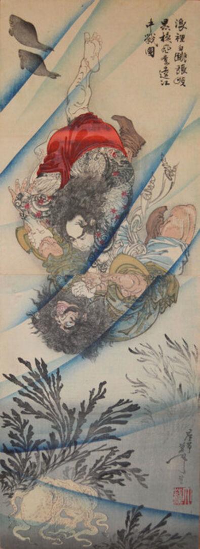 Tsukioka Yoshitoshi, 'Rorihakucho Chojun Wrestling Kokusenpu Riki in the Water', ca. 1887