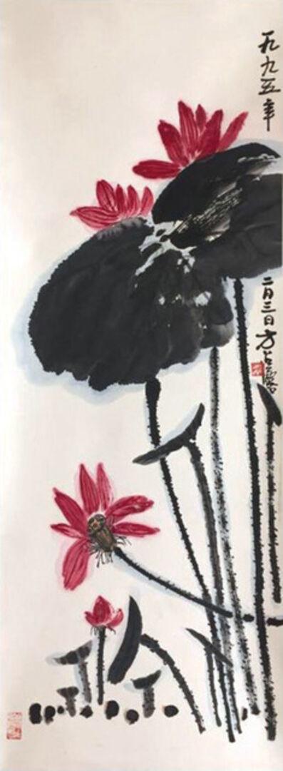 Fang Zhaoling 方召麐, 'Three Scarlet Lotus', 1995