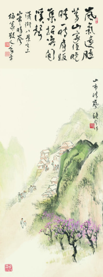 Au Ho-nien, 'Eight Views of Xiao and Xiang Rivers (3)', 2015