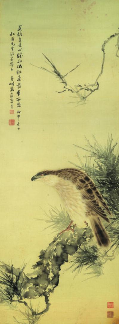 Gao Qifeng, 'Eagle and Pine Tree', 1908