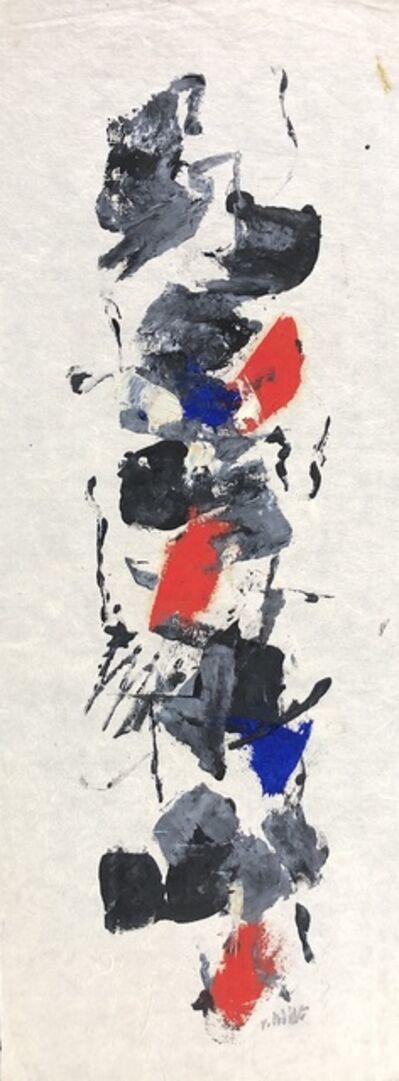 John Von Wicht, 'Untitled (VoJo077)'