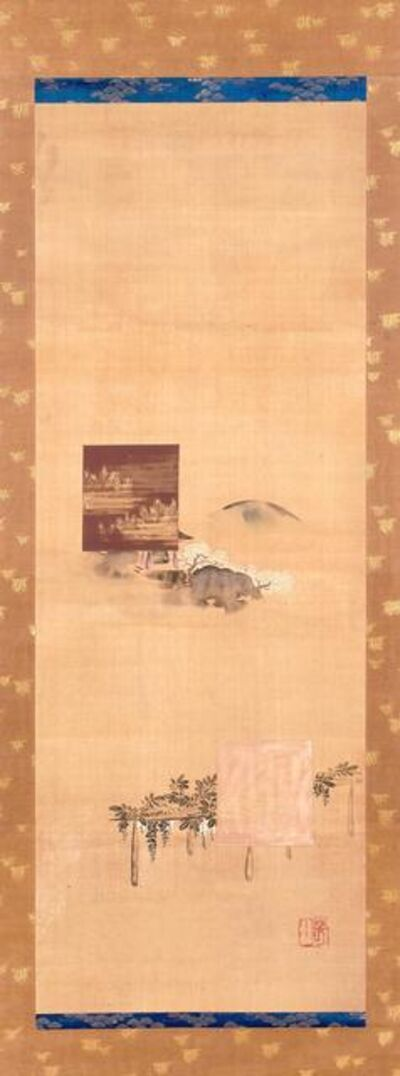 Nakamura Hōchū, 'Eight Views of Yamato: Bell of Todaiji and Wisteria at Nan'Endo', about 1800