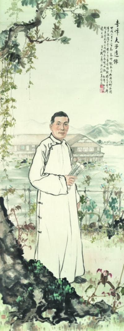 Chao Shao-an, Zhou Yifeng, Ye Shaobing, Ho Chat-yuen and Huang Shaoqiang, 'Portrait of Gao Qifeng', 1934