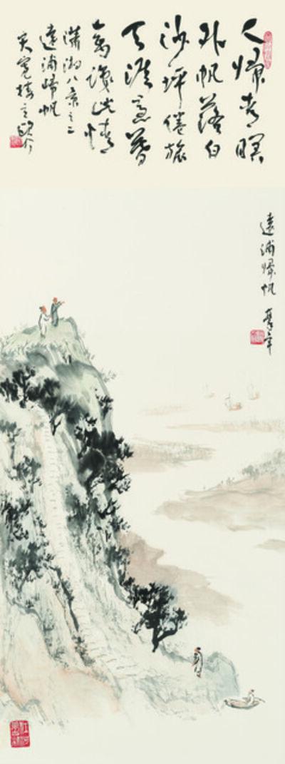 Au Ho-nien, 'Eight Views of Xiao and Xiang Rivers (2)', 2015