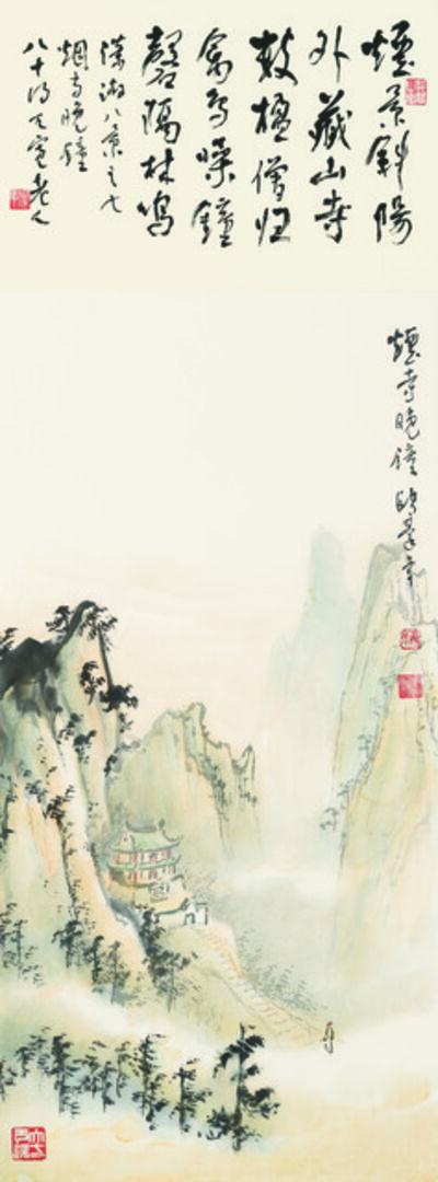 Au Ho-nien, 'Eight Views of Xiao and Xiang Rivers (7)'