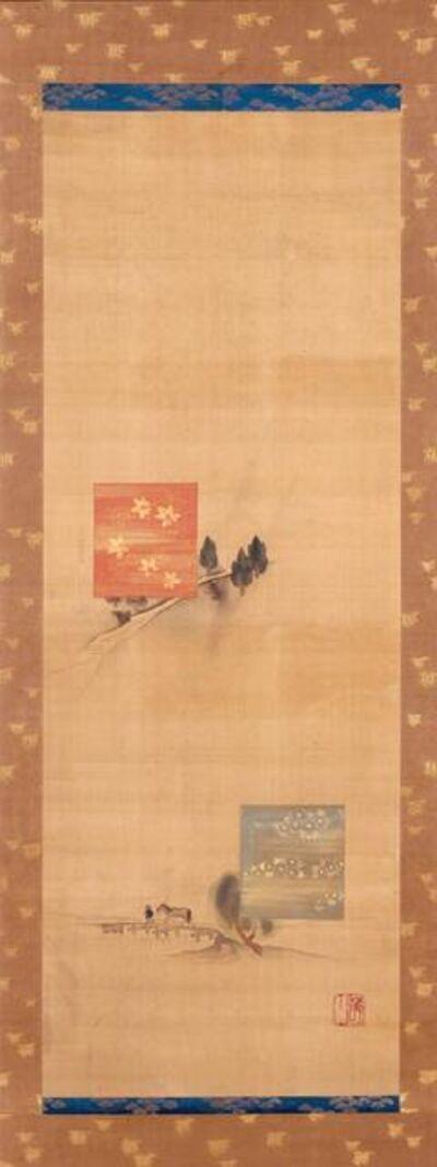 Nakamura Hōchū, 'Eight Views of Yamato: Rain at Kumoizaka and Travelers on Todoroki Bridge', about 1800