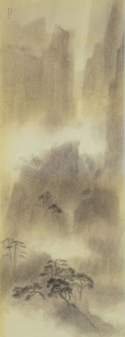 Chung-Ming Su, 'Pines on the Mountain Caves 雲岫瑞松', 2015