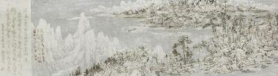 Wang Tiande 王天德, 'HouShan Revolve-No.15-SNW1231', 2015