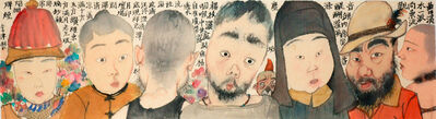 Li Jin 李津, '十方合影', 2015